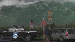 20-30 foot waves are common in the winter months